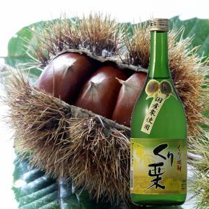 栗焼酎 くり栗 720ml(愛媛県産地酒)|gancho