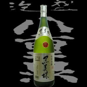 泡盛古酒泡盛 八重泉 黒真珠 1.8l 瓶|gancho