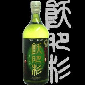 黒飫肥杉(くろおびすぎ)720ml 瓶 (宮崎県産地酒)|gancho
