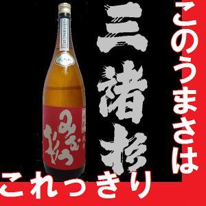 日本酒 三諸杉(みむろすぎ)純米 水もと仕込み1.8l gancho