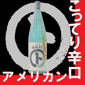日本酒  純米酒 まるト 1.8l 瓶 (永野県産地酒)|gancho