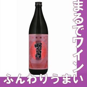 芋焼酎 明月まさり900ml (宮崎県産地酒) 人気焼酎 酒ギフト|gancho