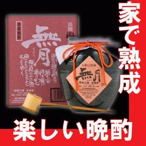 芋焼酎 無月 甕1.8l(甕はサーバーとしても使えます)|gancho