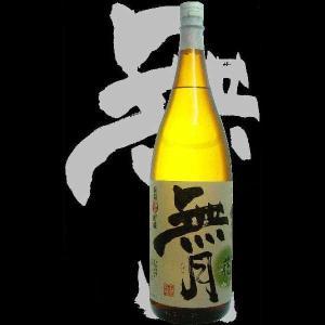 むぎ焼酎 無月 1.8l 瓶|gancho