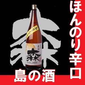 小豆島の酒 普通酒 森 1.8l 6本以上で送料無料 ギフト (W)(AK)(B)|gancho