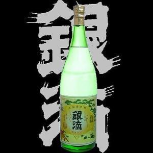 むぎ銀滴(ぎんてき)1.8l 瓶(宮崎県産地酒)|gancho