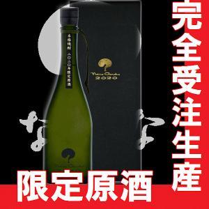 芋焼酎 ないな原酒 720ml 2017年版 (宮崎県産地酒) 人気焼酎 酒ギフト|gancho