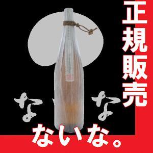 芋焼酎 ないな 1.8l (宮崎県産地酒)|gancho