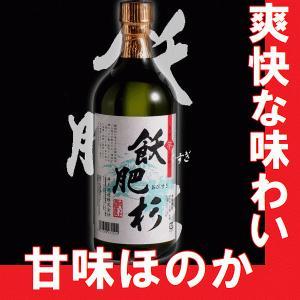 芋焼酎 飫肥杉(おびすぎ)720ml瓶|gancho