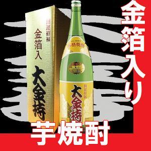 金箔入り 芋焼酎 大金持 1.8l 瓶|gancho