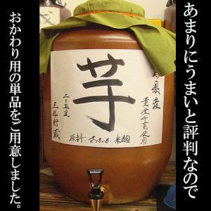 彫刻ボトル・名入れラベル芋・麦焼酎の「おかわり用」焼酎1.8l PET 6本以上で送料無料!|gancho