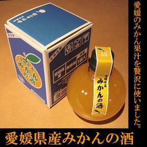 みかんリキュール みかんの酒 300ml瓶 (愛媛県産地酒) |gancho