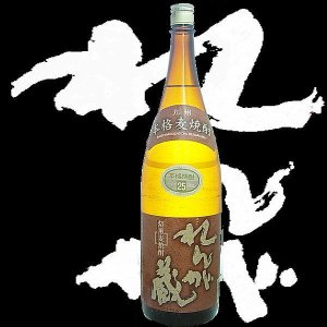 むぎ焼酎 れんが蔵1.8L瓶(福岡県産地酒)|gancho