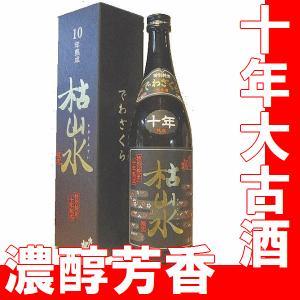 出羽桜 枯山水 特別純米10年古酒 720ml (山形県産地酒)|gancho