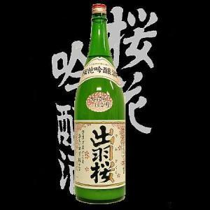 出羽桜純米吟醸 さらさらにごり1.8l (山形県産地酒)|gancho