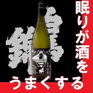 白馬錦 純米吟醸生原酒 雪中埋蔵(せっちゅうまいぞう)1.8l (長野県産地酒)|gancho
