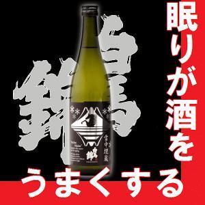 白馬錦 純米吟醸生原酒 雪中埋蔵(せっちゅうまいぞう)720ml (長野県産地酒)|gancho