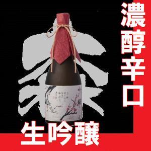 小豆島の酒 吟醸生酒 春の光720ml  酒ギフト  (B)(K)(N)|gancho