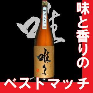 唯々(ただただ)特別純米 1.8l 瓶(滋賀県産地酒)|gancho
