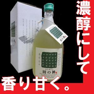 無ろ過純米酒 田の神 (香川県地酒) 限定品 Fu.|gancho