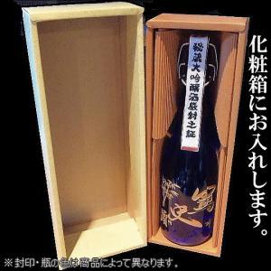 日本酒 純米吟醸 彫刻ボトル日本酒  元朝 720ml  酒 ギフト|gancho|02