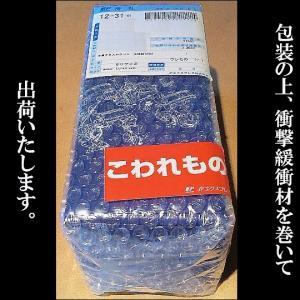 日本酒 純米吟醸 彫刻ボトル日本酒  元朝 720ml  酒 ギフト|gancho|03