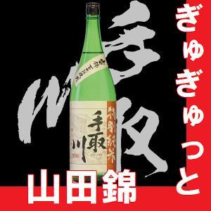 日本酒  手取川 1.8l 瓶 特別純米山田錦 (石川県産地酒)|gancho