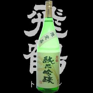飛鶴(とびつる) 純米吟醸 1.8l (千葉県産地酒)6本で送料無料|gancho