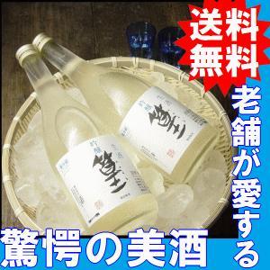 父の日 プレゼント ギフト 2018 冷酒 吟醸生冷酒 篁 720ml 瓶 2本入り (大阪府産 地酒)KWB |gancho