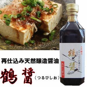 小豆島の醤油 天然醸造 再仕込み醤油 鶴醤(つるびしお)500ml (ヤマロク醤油)|gancho