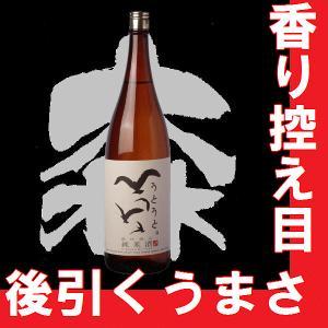 小豆島の酒 島仕込み純米酒 うとうと。 1.8l 6本以上で送料無料 ギフト 【W】【AK】【B】|gancho