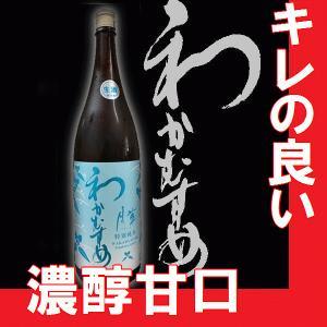限定品 日本酒 わかむすめ 純米無濾過生原酒 1.8l  【M】【N】【A】 gancho