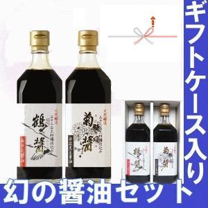 お歳暮 ギフト 2018  小豆島の醤油 天然醸造醤油 鶴醤・菊醤500mlセット (ヤマロク醤油) |gancho