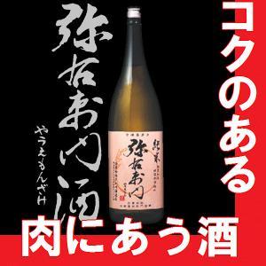 純米酒 弥右衛門 1.8l (福島県産地酒)【応援します 福島県】 【K】【W】|gancho