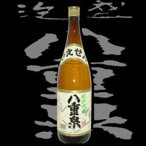 泡盛 手造り八重泉 30度 1.8l 瓶(沖縄県産泡盛)|gancho