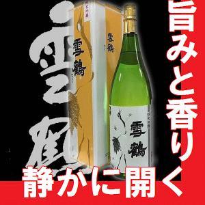 雪鶴 純米吟醸酒 1.8l (新潟県地酒)(K)(B) gancho