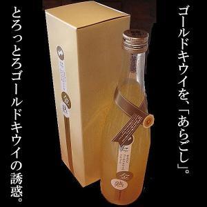 キウイリキュール ゼスプリゴールドキウイの酒 金熟 720ml/6本以上で送料無料|gancho