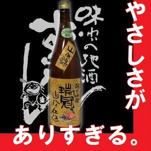 瑞冠(ずいかん)純米吟醸 山田錦 山廃仕込み 1.8l (広島県地酒)(K)(B)|gancho