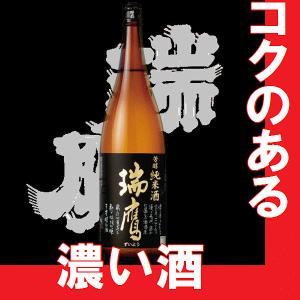 純米酒 瑞鷹(ずいよう)芳醇純米1.8l 【N】【AK】|gancho