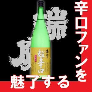 純米酒 瑞鷹 超辛口 本醸造 1.8l 【N】【AK】|gancho