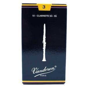 【送料無料】VANDOREN(バンドレン)リード:Bbクラリネット用 トラディショナル 青箱 3(10枚セット):バンドーレン|gandgmusichotline
