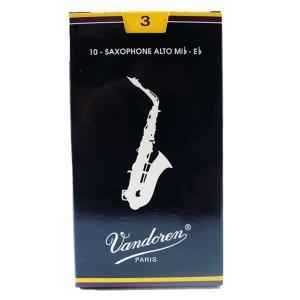 【送料無料】VANDOREN(バンドレン)リード:アルトサクソフォン用 トラディショナル 青箱 3(10枚セット):バンドーレン