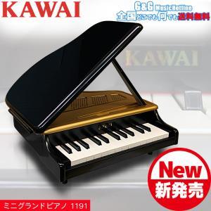 【ラッピング対応】【特典付き】カワイ ミニピアノ 1106 ブラック ミニグランドピアノ 楽器玩具 おもちゃ ピアノ KAWAI