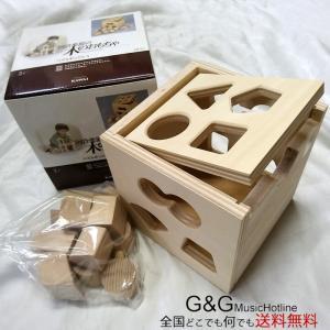 パズルボックス S 5048 カワイ 河合楽器 国産 プレゼントに|gandgmusichotline