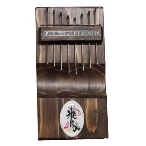 おやゆびピアノ TP-8H (1オクターブ・HIGH) BR:ブラウン/カリンバ|gandgmusichotline