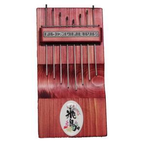 おやゆびピアノ TP-8L (1オクターブ・LOW) WR:ワインレッド/カリンバ|gandgmusichotline