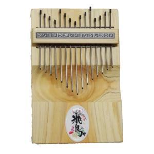 おやゆびピアノ TP-15(2オクターブ) N:ナチュラル/カリンバ|gandgmusichotline