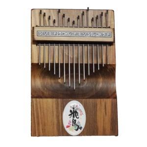 おやゆびピアノ TP-15(2オクターブ) BR:ブラウン/カリンバ|gandgmusichotline