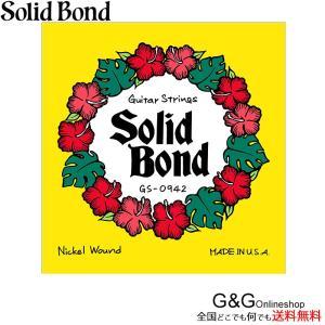 SolidBond (ソリッドボンド) Guitar Strings 009-042 エレキギター弦 GS-0942|gandgmusichotline
