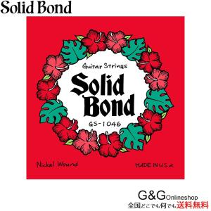 SolidBond (ソリッドボンド) Guitar Strings 100-046 エレキギター弦 GS-1046|gandgmusichotline